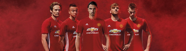 Maillot Manchester United 2019 2020